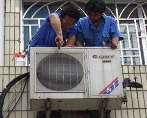 格力空调移机
