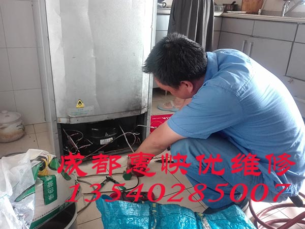 成都冰箱维修