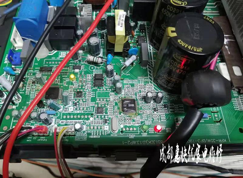 美的变频板维修