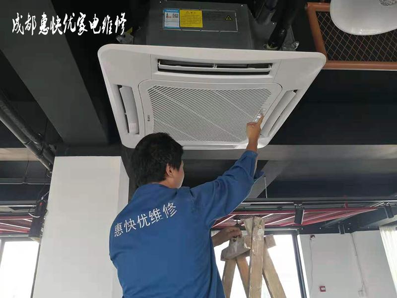 中央空调天花机维修